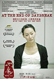 Watch Free At the End of Daybreak (2009)