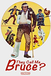 Watch Free They Call Me Bruce (1982)
