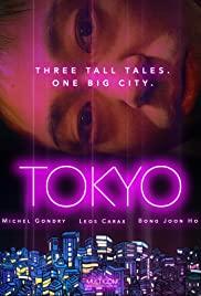 Watch Free Tokyo! (2008)