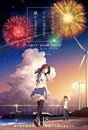 Watch Free Fireworks (2017)