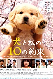 Watch Free 10 Promises to My Dog (2008)