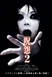 Watch Free JuOn: The Grudge 2 (2003)