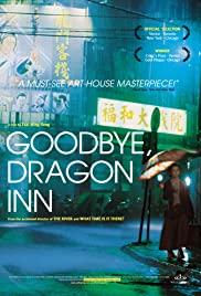 Watch Free Goodbye, Dragon Inn (2003)