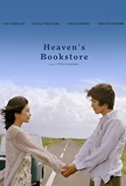 Watch Free Heavens Bookstore (2004)
