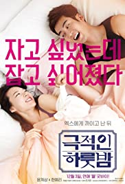 Watch Full Movie :Love Guide for Dumpees (2015)