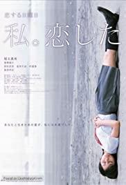 Watch Free Love on Sunday (2006)