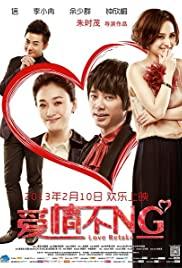 Watch Free Love Retake (2013)