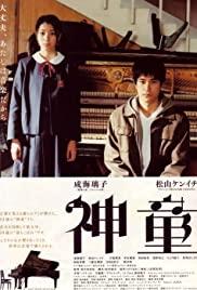 Watch Free Prodigy (2007)