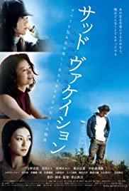 Watch Free Sad Vacation (2007)