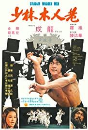 Watch Free Shaolin Wooden Men (1976)