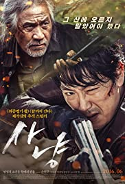 Watch Free The Hunt (2016)