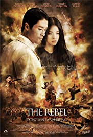 Watch Free The Rebel (2007)
