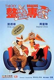 Watch Free Tricky Brains (1991)