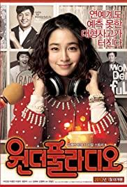 Watch Free Wonderful Radio (2012)