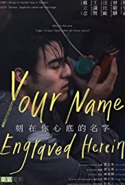 Watch Free Your Name Engraved Herein (2020)