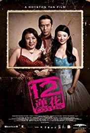 Watch Free 12 Lotus (2008)