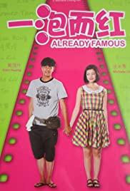Watch Free Yi Pao Er Hong (2011)