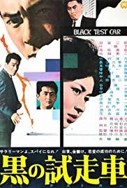 Watch Free Black Test Car (1962)
