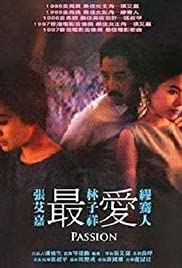 Watch Free Zui ai (1986)