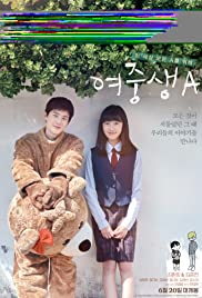 Watch Free Student A (2018)