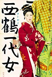 Watch Free The Life of Oharu (1952)
