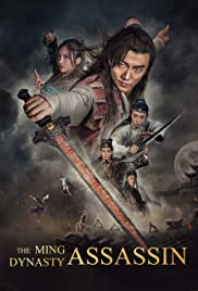 Watch Free The Ming Dynasty Assassin (2017)
