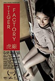 Watch Free The Tiger Factory (2010)