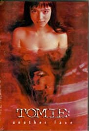 Watch Free Tomie: Another Face (1999)
