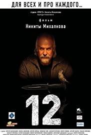 Watch Free 12 (2007)