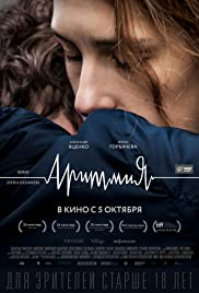 Watch Free Arrhythmia (2017)