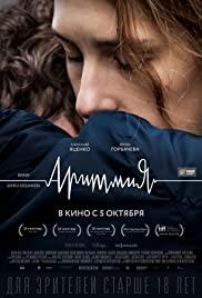 Watch Free Arrhythmia (2017)