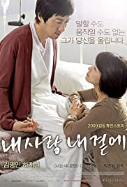 Watch Free Closer to Heaven (2009)