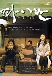 Watch Free Failan (2001)