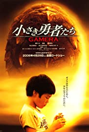 Watch Free Gamera the Brave (2006)