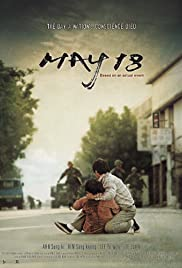 Watch Free May 18 (2007)