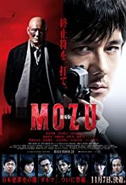 Watch Free Mozu the Movie (2015)