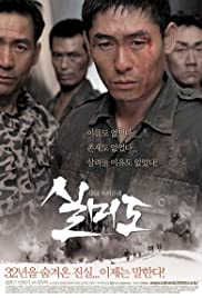 Watch Free Silmido (2003)