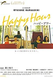 Watch Free Happy Hour (2015)