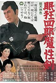 Watch Free Sleepy Eyes of Death: Sword of Satan (1965)
