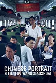 Watch Free Chinese Portrait (2018)