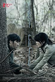 Watch Free Last Child (2017)
