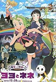 Watch Free Majokko shimai no Yoyo to Nene (2013)