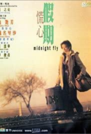 Watch Free Midnight Fly (2001)