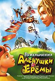 Watch Free Priklyucheniya Alyonushki i Yeryomy (2008)