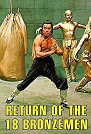 Watch Free Return of the 18 Bronzemen (1976)