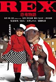 Watch Full Movie :Rex: kyoryu monogatari (1993)