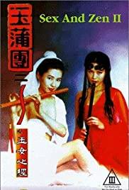 Watch Free Sex and Zen II (1996)