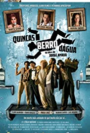 Watch Free The Two Deaths of Quincas Wateryell (2010)