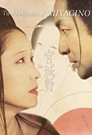 Watch Free Miyagino (2008)