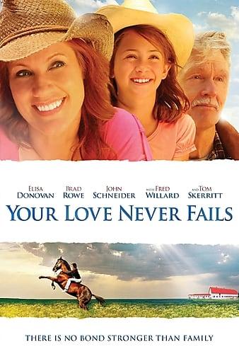 Watch Free A Valentines Date (2011)